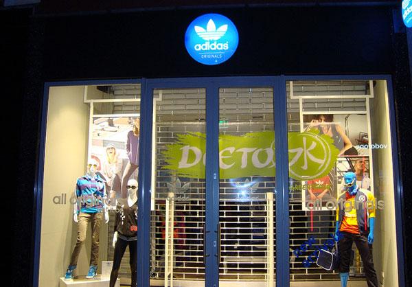 Adidas_action