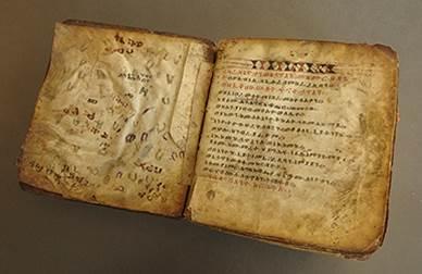 Amharic book