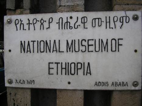 Amharic sign