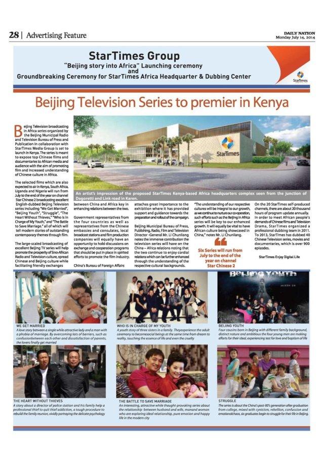 StarTimes to set up 68 million dollar centre in Nairobi