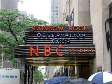 the-nbc-studio-tour