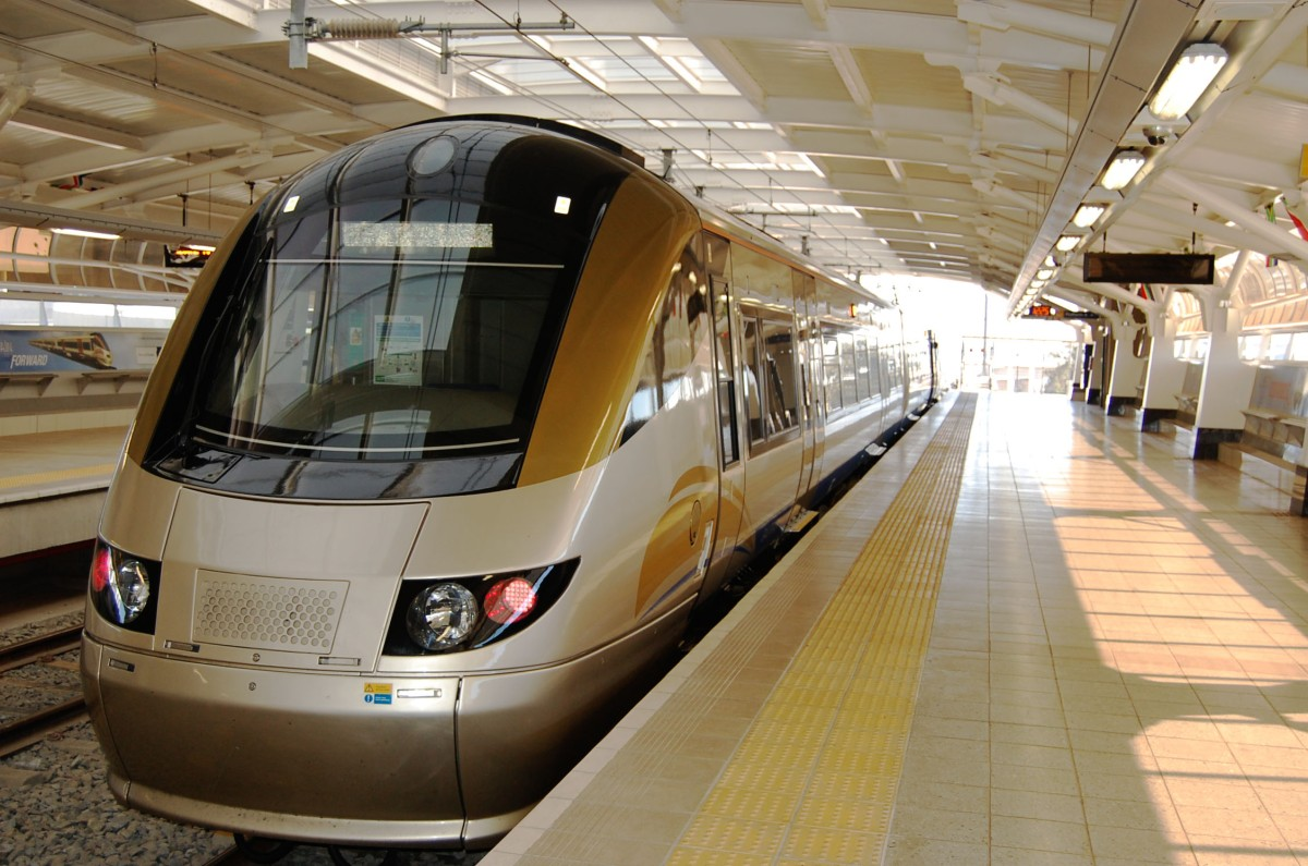 Gautrain...,_O_R_Tambo_Intl_Airport_South_Africa