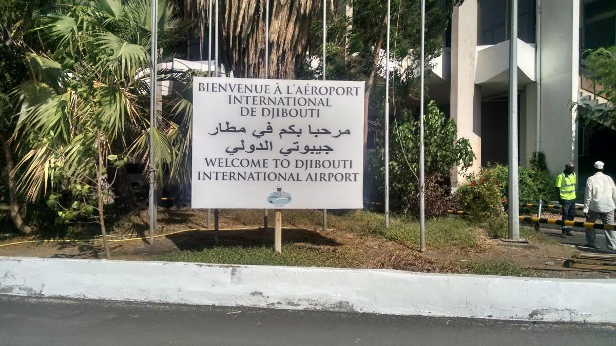 Djibouti-7-airport-sign.jpg