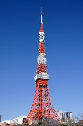 270px-TaroTokyo20110213-TokyoTower-01