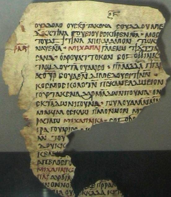 Old_Nubian_manuscript